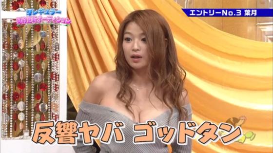 西岡葉月 TBS特番の麻生亜実との爆乳共演キャプ 画像29枚 17