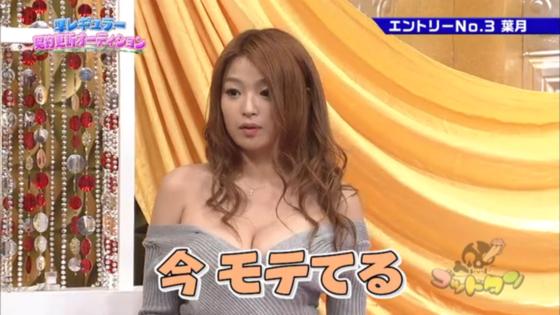 西岡葉月 TBS特番の麻生亜実との爆乳共演キャプ 画像29枚 18