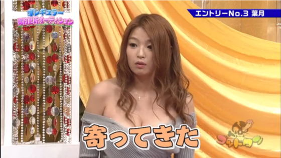 西岡葉月 TBS特番の麻生亜実との爆乳共演キャプ 画像29枚 19