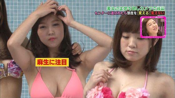西岡葉月 TBS特番の麻生亜実との爆乳共演キャプ 画像29枚 5