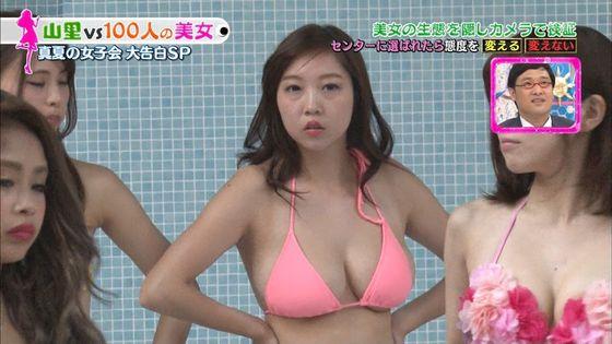西岡葉月 TBS特番の麻生亜実との爆乳共演キャプ 画像29枚 7