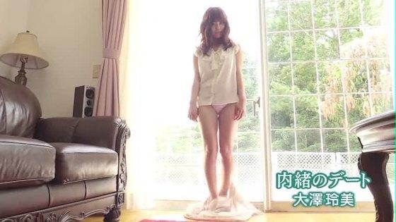 大澤玲美 DVD内緒のデートのFカップハミ乳キャプ 画像64枚 21