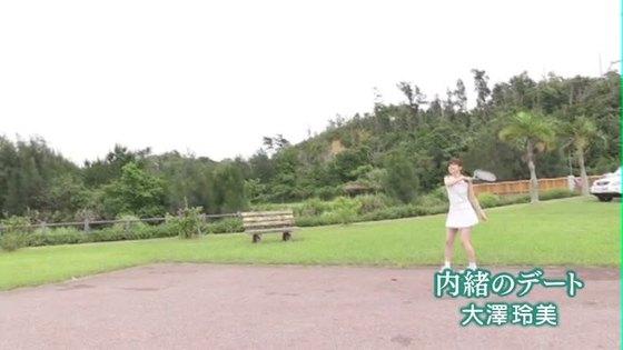 大澤玲美 DVD内緒のデートのFカップハミ乳キャプ 画像64枚 26