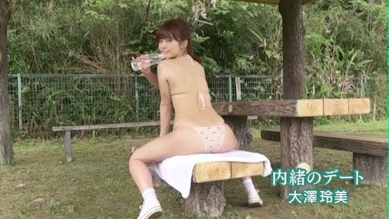大澤玲美 DVD内緒のデートのFカップハミ乳キャプ 画像64枚 32