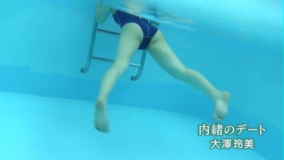 大澤玲美 DVD内緒のデートのFカップハミ乳キャプ 画像64枚 47