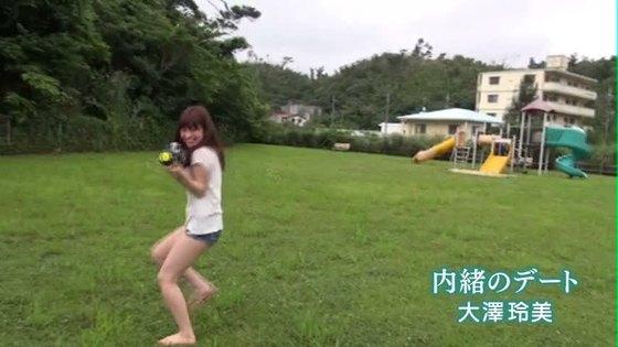 大澤玲美 DVD内緒のデートのFカップハミ乳キャプ 画像64枚 50