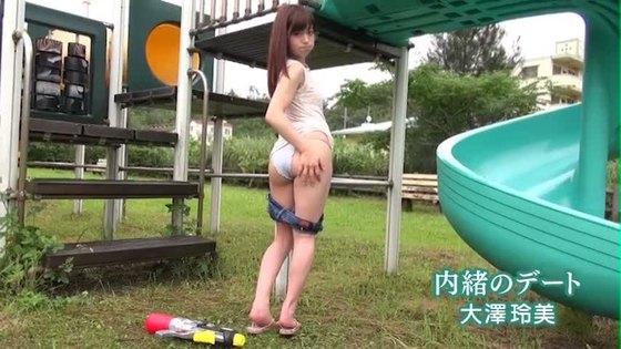 大澤玲美 DVD内緒のデートのFカップハミ乳キャプ 画像64枚 52