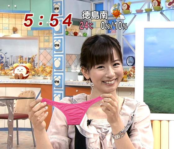 女子アナやお天気お姉さんのお宝パンチラキャプ 画像40枚 40