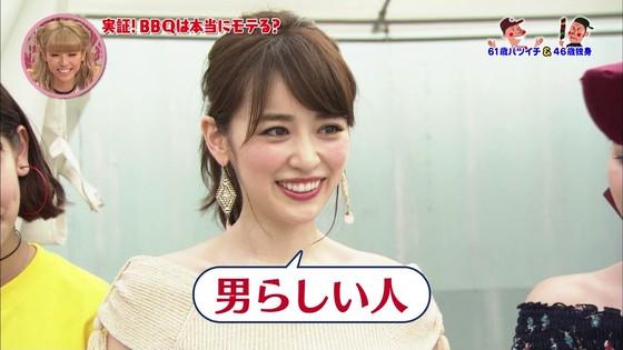 泉里香 さんま岡村祭りのGカップ着衣巨乳キャプ 画像27枚 10