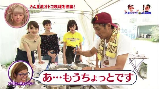 泉里香 さんま岡村祭りのGカップ着衣巨乳キャプ 画像27枚 13