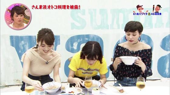 泉里香 さんま岡村祭りのGカップ着衣巨乳キャプ 画像27枚 14