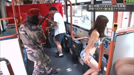 久松かおり 東京暇人の水着姿お仕置きキャプ 画像27枚 10