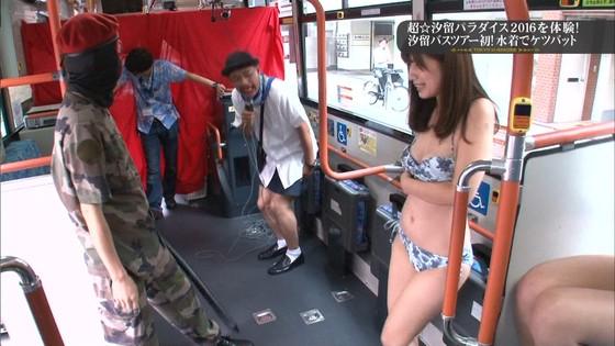 久松かおり 東京暇人の水着姿お仕置きキャプ 画像27枚 11