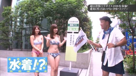 久松かおり 東京暇人の水着姿お仕置きキャプ 画像27枚 2