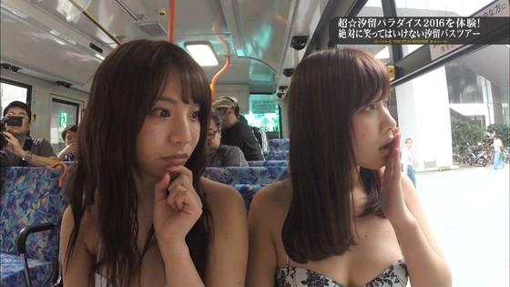 久松かおり 東京暇人の水着姿お仕置きキャプ 画像27枚 7