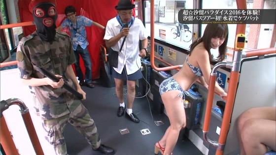 久松かおり 東京暇人の水着姿お仕置きキャプ 画像27枚 8
