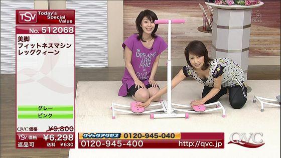 胸チラを注文したくなるテレビ通販番組のお宝キャプ 画像38枚 13