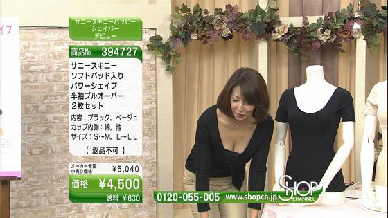 胸チラを注文したくなるテレビ通販番組のお宝キャプ 画像38枚 21