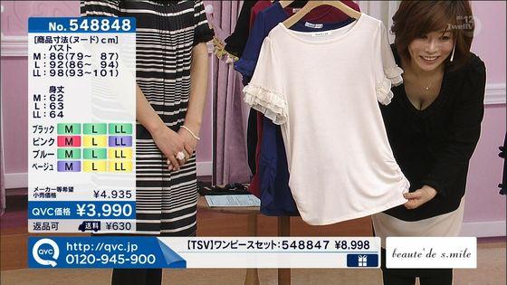 胸チラを注文したくなるテレビ通販番組のお宝キャプ 画像38枚 31