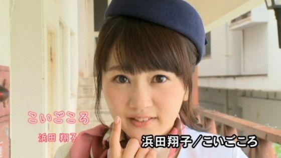 浜田翔子 DVDこいごころの貝殻ビキニキャプ 画像41枚 2