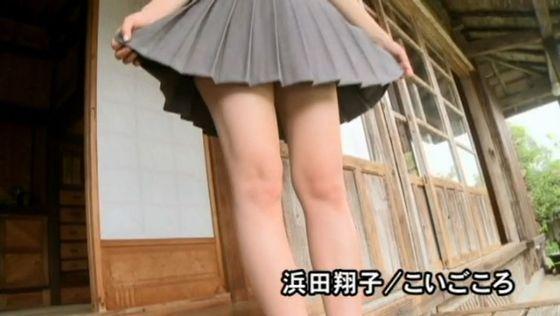 浜田翔子 DVDこいごころの貝殻ビキニキャプ 画像41枚 5