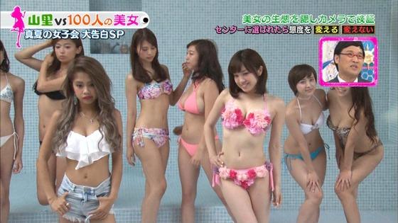 川上愛 ノーパンノーブラで特番に出たFBI復讐女キャプ 画像30枚 11