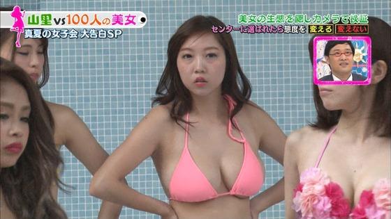 川上愛 ノーパンノーブラで特番に出たFBI復讐女キャプ 画像30枚 15