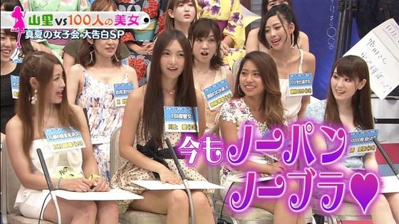川上愛 ノーパンノーブラで特番に出たFBI復讐女キャプ 画像30枚 1