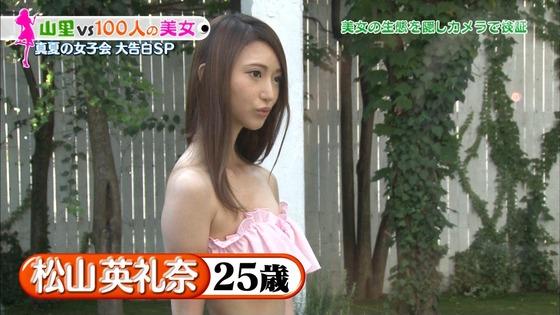 川上愛 ノーパンノーブラで特番に出たFBI復讐女キャプ 画像30枚 21