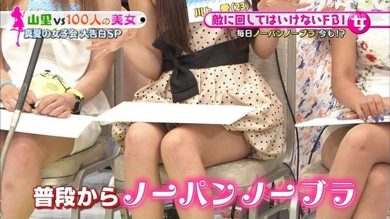 川上愛 ノーパンノーブラで特番に出たFBI復讐女キャプ 画像30枚 2