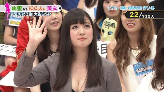 川上愛 ノーパンノーブラで特番に出たFBI復讐女キャプ 画像30枚 4
