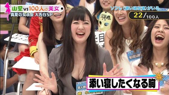 川上愛 ノーパンノーブラで特番に出たFBI復讐女キャプ 画像30枚 5