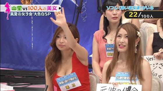 川上愛 ノーパンノーブラで特番に出たFBI復讐女キャプ 画像30枚 6