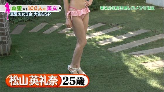 川上愛 ノーパンノーブラで特番に出たFBI復讐女キャプ 画像30枚 9