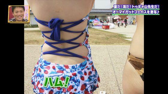 ビーチロケの素人女性水着姿谷間&お尻&股間キャプ 画像47枚 39