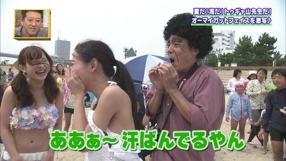 ビーチロケの素人女性水着姿谷間&お尻&股間キャプ 画像47枚 3
