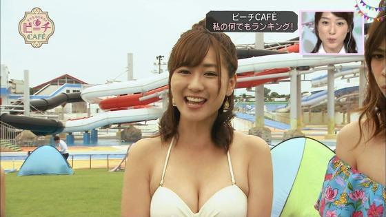 中村葵 水着姿のFカップ巨乳谷間キャプ 画像30枚 1