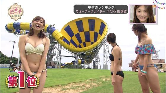 中村葵 水着姿のFカップ巨乳谷間キャプ 画像30枚 28