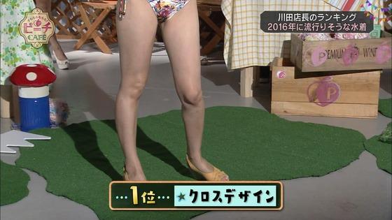 中村葵 水着姿のFカップ巨乳谷間キャプ 画像30枚 3