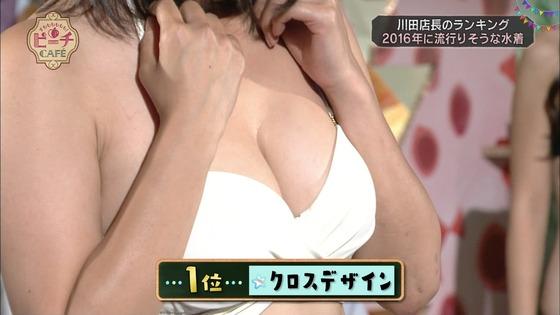 中村葵 水着姿のFカップ巨乳谷間キャプ 画像30枚 4