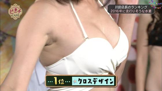 中村葵 水着姿のFカップ巨乳谷間キャプ 画像30枚 5
