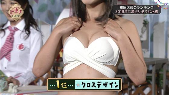 中村葵 水着姿のFカップ巨乳谷間キャプ 画像30枚 6