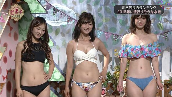 中村葵 水着姿のFカップ巨乳谷間キャプ 画像30枚 7
