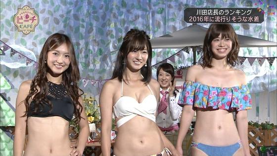 中村葵 水着姿のFカップ巨乳谷間キャプ 画像30枚 8