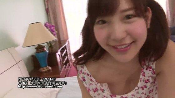 石原佑里子 DVD笑顔の季節のFカップ巨乳ハミ乳キャプ 画像24枚 13