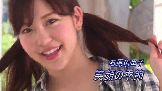 石原佑里子 DVD笑顔の季節のFカップ巨乳ハミ乳キャプ 画像24枚 18