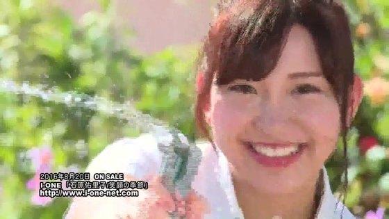 石原佑里子 DVD笑顔の季節のFカップ巨乳ハミ乳キャプ 画像24枚 8