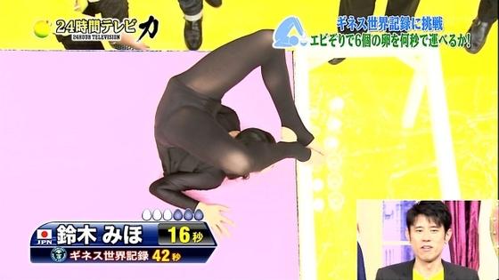 マン筋や股間食い込みがテレビ番組で見れたお宝キャプ 画像47枚 24