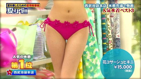マン筋や股間食い込みがテレビ番組で見れたお宝キャプ 画像47枚 30