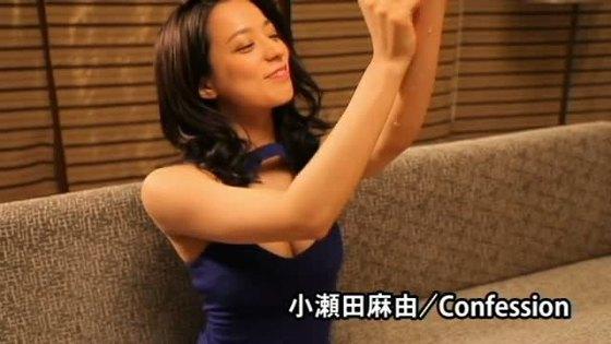 小瀬田麻由 DVD作品ConfessionのFカップハミ乳キャプ 画像40枚 20